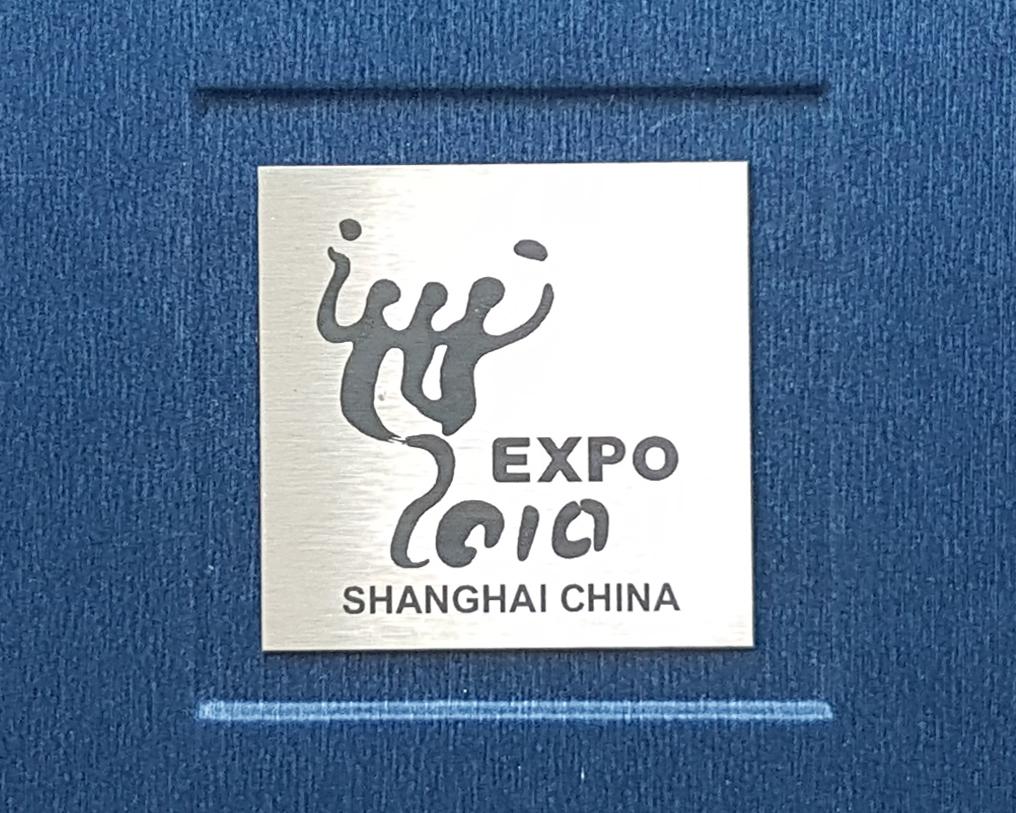 Expo Shanghai 2010 - Enstehung des Duesseldorf Pavillons